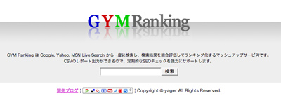 GYM Ranking top