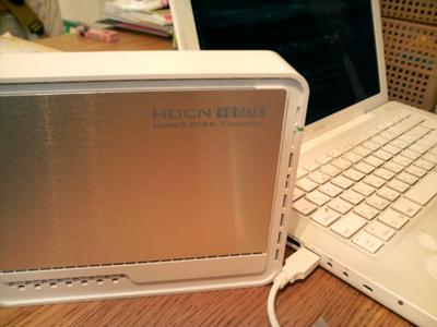 HDCN-U1.0が届いた