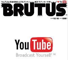 Youtube 特集