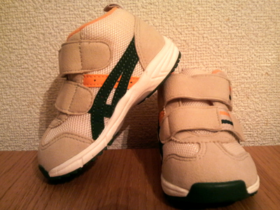 GD.RUNNERBABY MS-MID