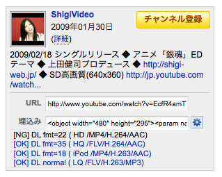 Youtube Downloader new