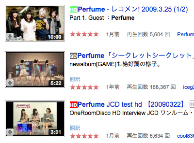 YouTube HD Suite更新