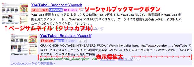 more info google search