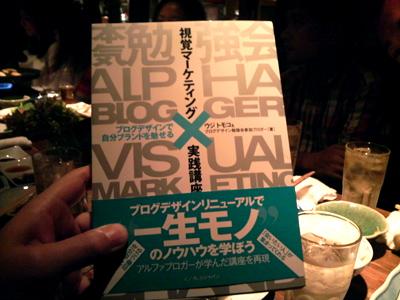ブログデザイン本カバー