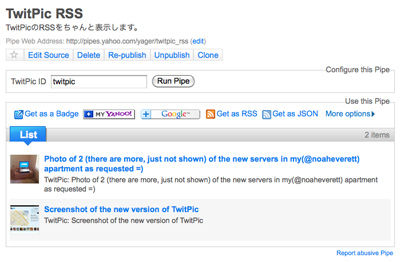 TwitPic RSS - Yahoo!Pipes