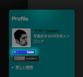 5000はてブ