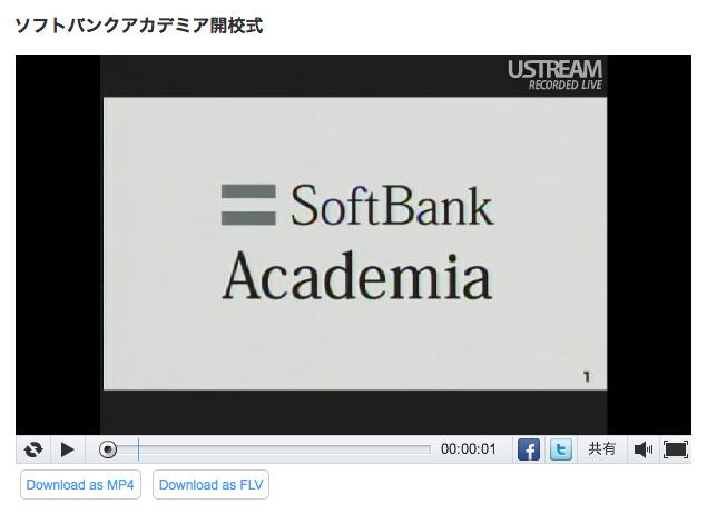 Ust DL画面