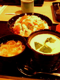 ジャンポ茶碗蒸し